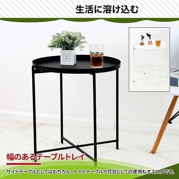 丸形 サイドテーブル ブラック 簡単組み立て コーヒーテーブル お盆 リビング 寝室 トレイテーブル トレーテーブル ナイトテーブル 花台_画像2