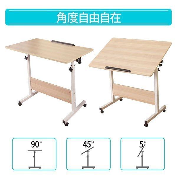 サイドテーブル 60cm キャスター付き 高さ調節 65cm~87cm 天板 幅60cm 奥行40cm 角度調節 ノートパソコン デスク 机 テーブル 昇降_画像3