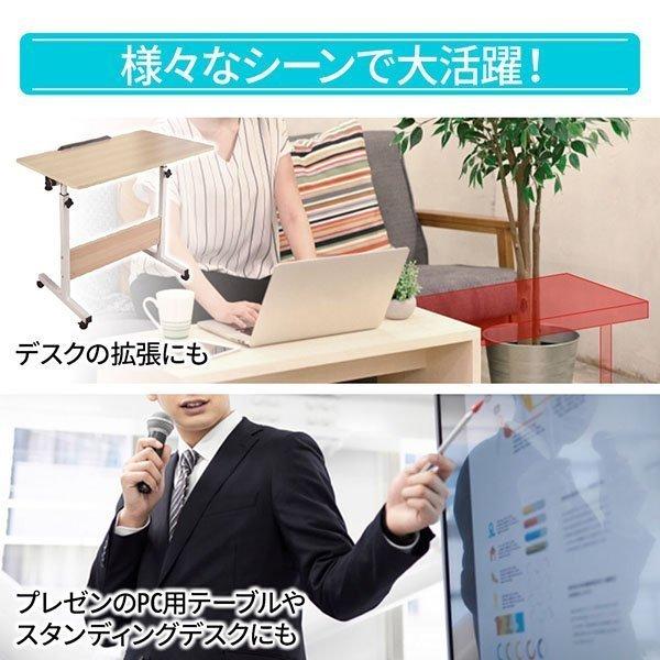 サイドテーブル 60cm キャスター付き 高さ調節 65cm~87cm 天板 幅60cm 奥行40cm 角度調節 ノートパソコン デスク 机 テーブル 昇降_画像5