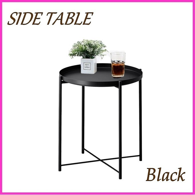 丸形 サイドテーブル ブラック 簡単組み立て コーヒーテーブル お盆 リビング 寝室 トレイテーブル トレーテーブル ナイトテーブル 花台_画像1