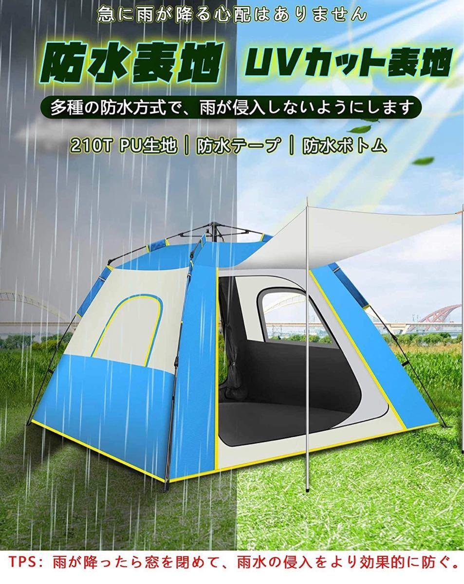 ワンタッチテント キャンプ テント テント 2人用 3人用アウトドア設営簡単