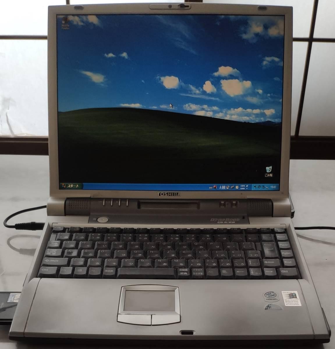 ☆☆【動作品】東芝 14.1型ノートパソコン DynaBook V2/470CRC☆☆