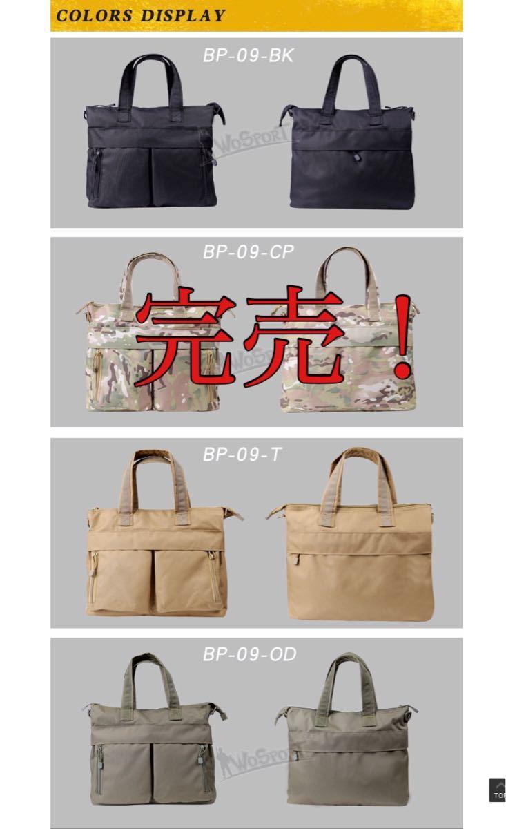 ブリーフケース ビジネスバッグ 大容量 バッグ ショルダーバッグ トートバッグ かばん 書類  2way 新生活