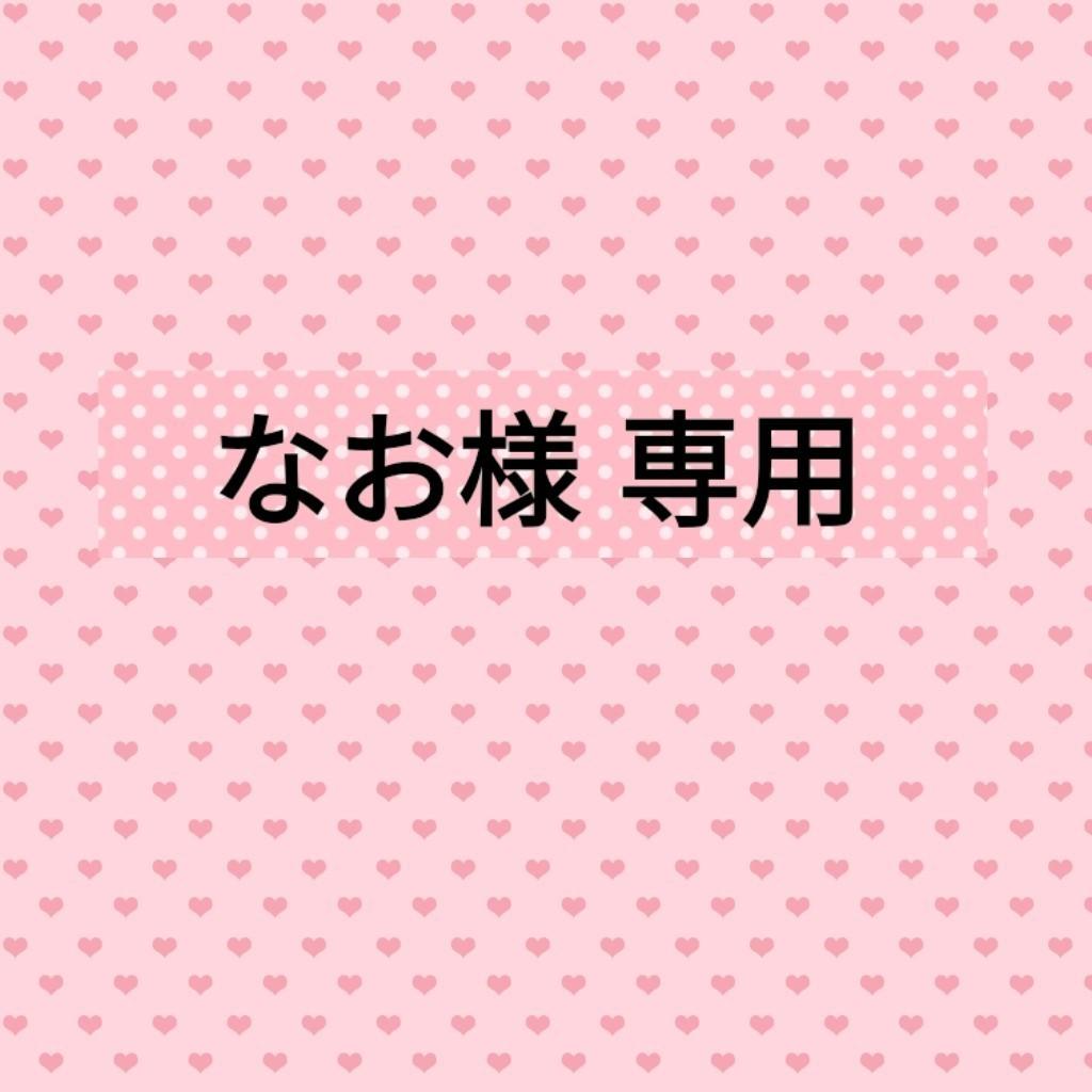 なお様専用 [ウルトラマン+ミニオン+鬼滅の刃 ワッペン] No. アイロンワッペン 入学 入園 目印 ワンポイント ヒーロー