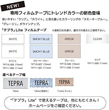 キングジム ラベルプリンタ- スマホ専用 「テプラ」Lite 白 LR30シロ_画像6