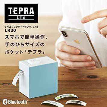 キングジム ラベルプリンタ- スマホ専用 「テプラ」Lite 白 LR30シロ_画像2