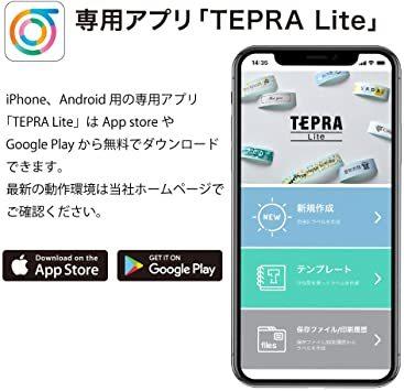キングジム ラベルプリンタ- スマホ専用 「テプラ」Lite 白 LR30シロ_画像5