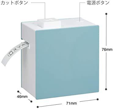 キングジム ラベルプリンタ- スマホ専用 「テプラ」Lite 白 LR30シロ_画像3