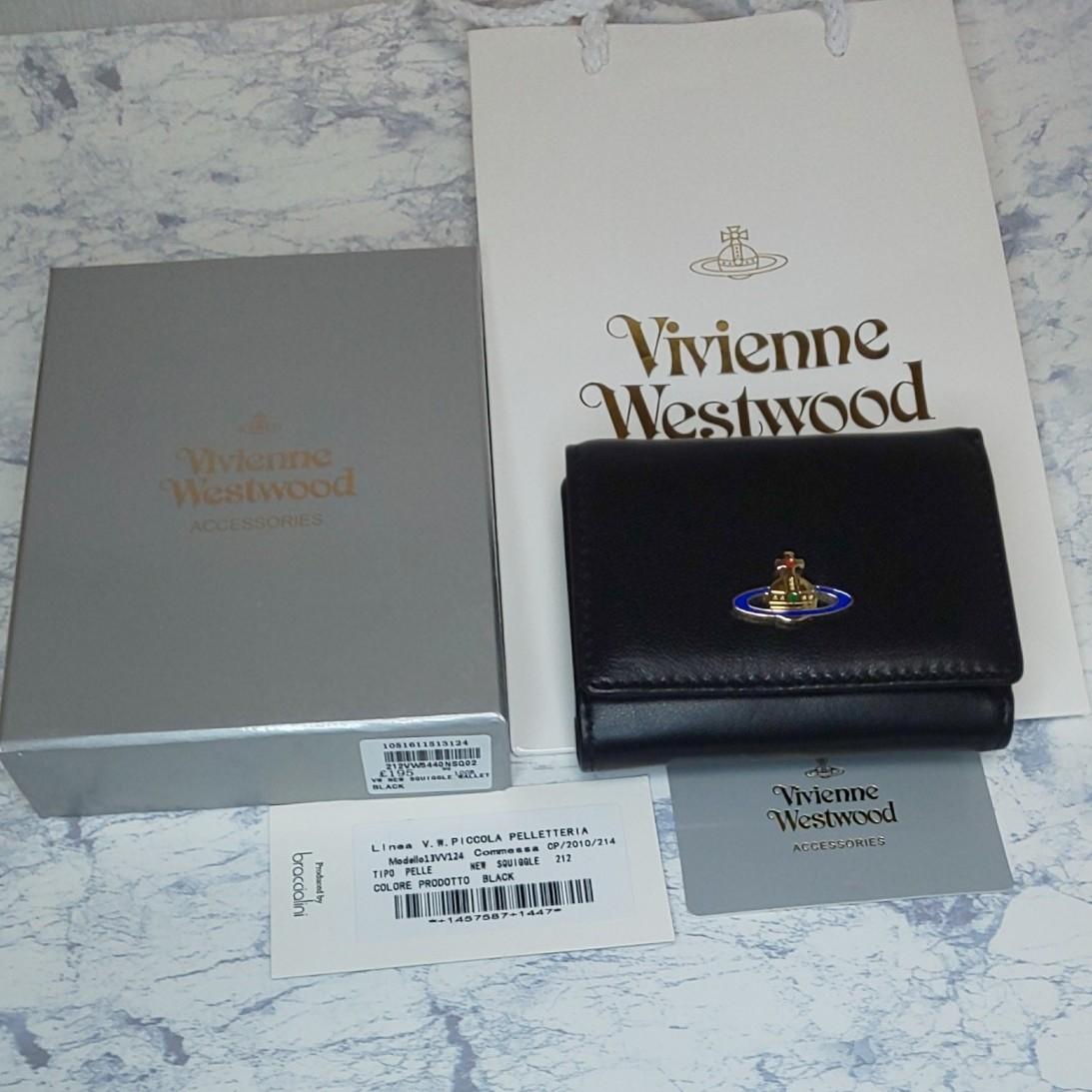 ヴィヴィアン ウエストウッド Vivienne Westwood  3つ折り財布 ブラック パスケース コンパクト財布 新品未使用
