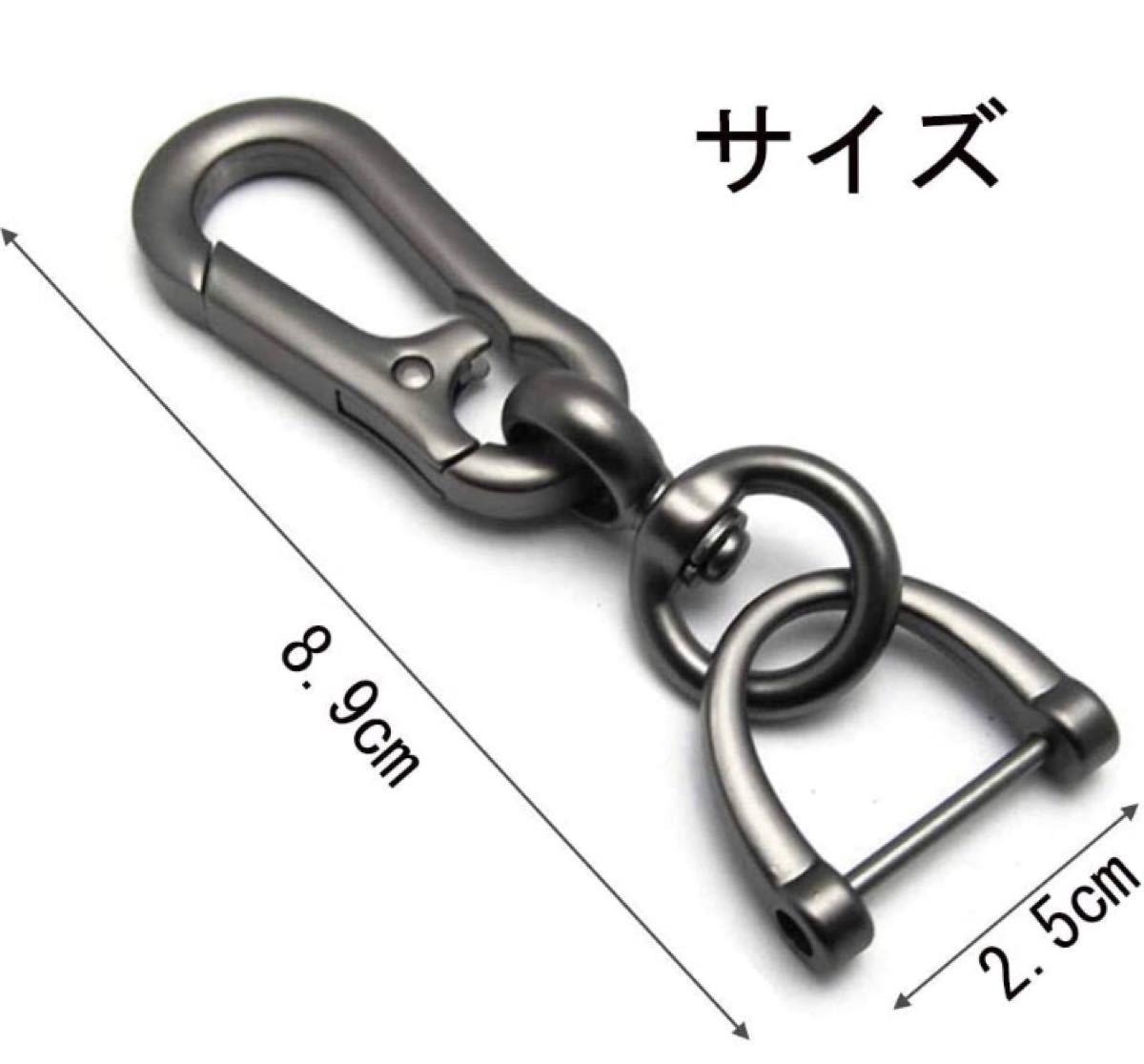 【新品】キーホルダー カラビナ フック Dリングキーチェーン 高級キーリング