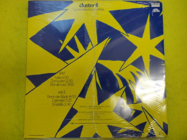 Cluster - Cluster II シュリンク未開封 オリジナル原盤 レア Germany盤 Brain 0060.402 Experimental, Ambient 視聴_画像2