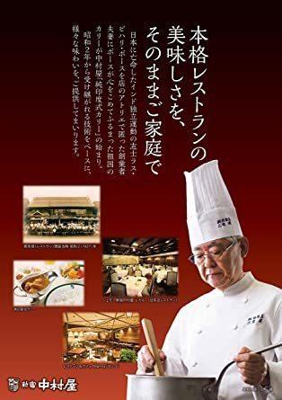 155g×5個 新宿中村屋 本格四川 辛さ、ほとばしる麻婆豆腐 155g×5個_画像5