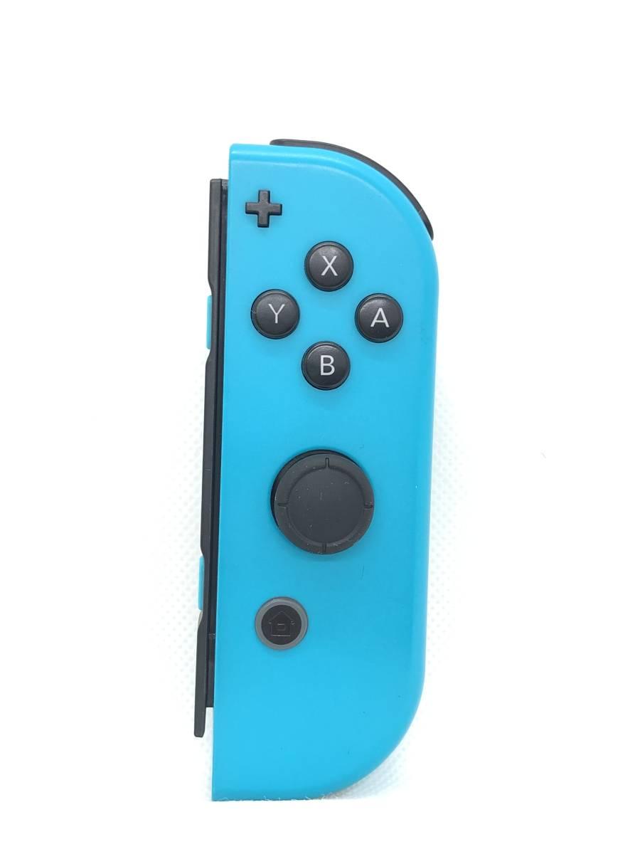 【中古】Nintendo Switch Joy-Con ネオンブルー (R) ニンテンドー スイッチ ジョイコン 青 右 コントローラ 動作確認済 0140
