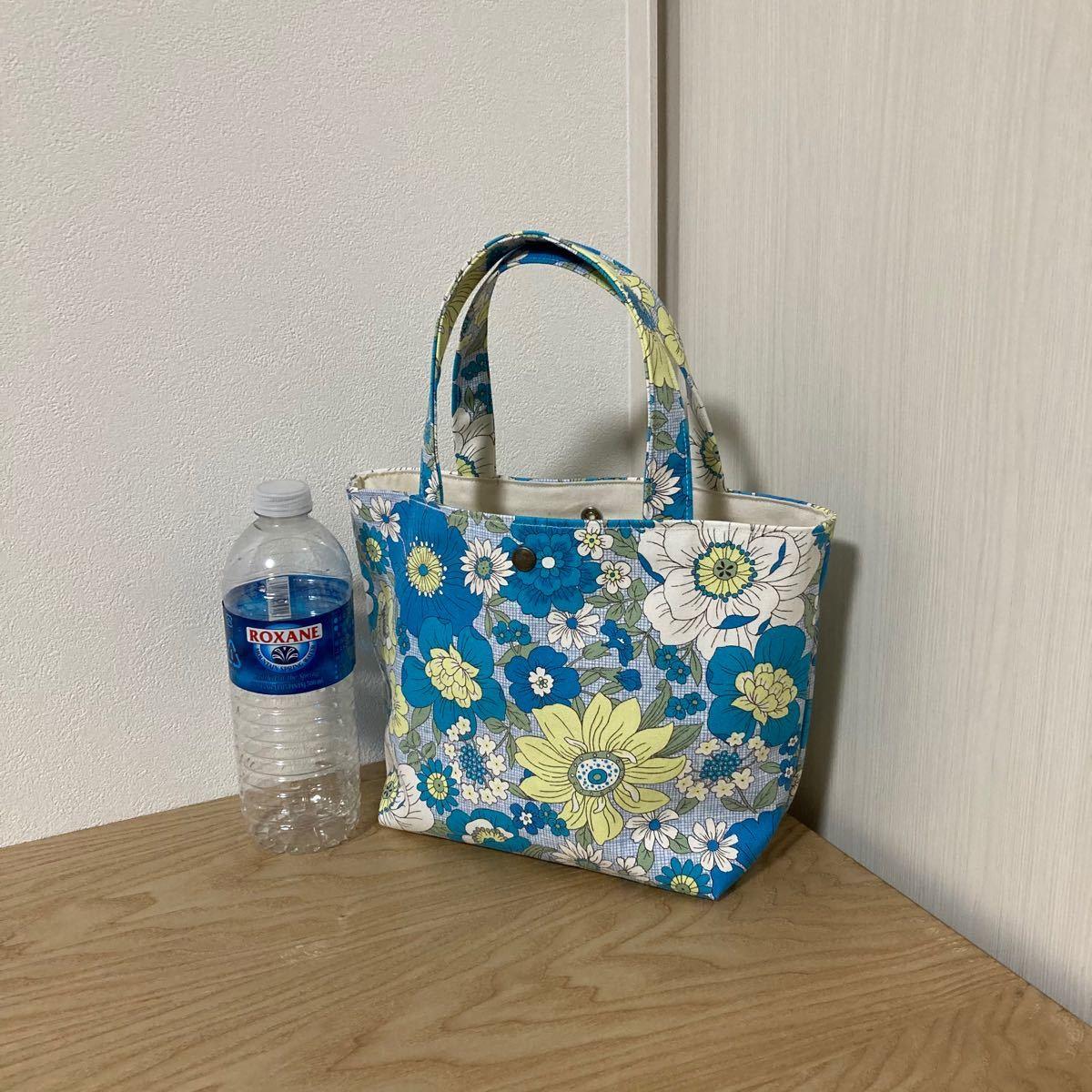 ハンドメイド 高島帆布(11号帆布) ミニトートバッグ ランチバッグ フラワー ブルー