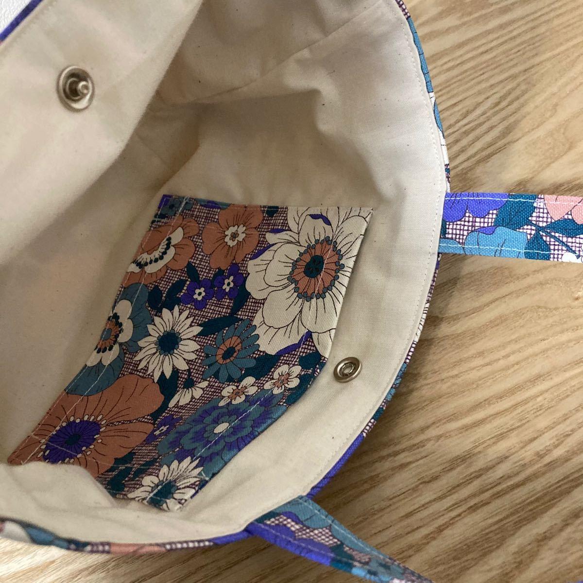 ハンドメイド 高島帆布(11号帆布) ミニトートバッグ ランチバッグ フラワー パープル