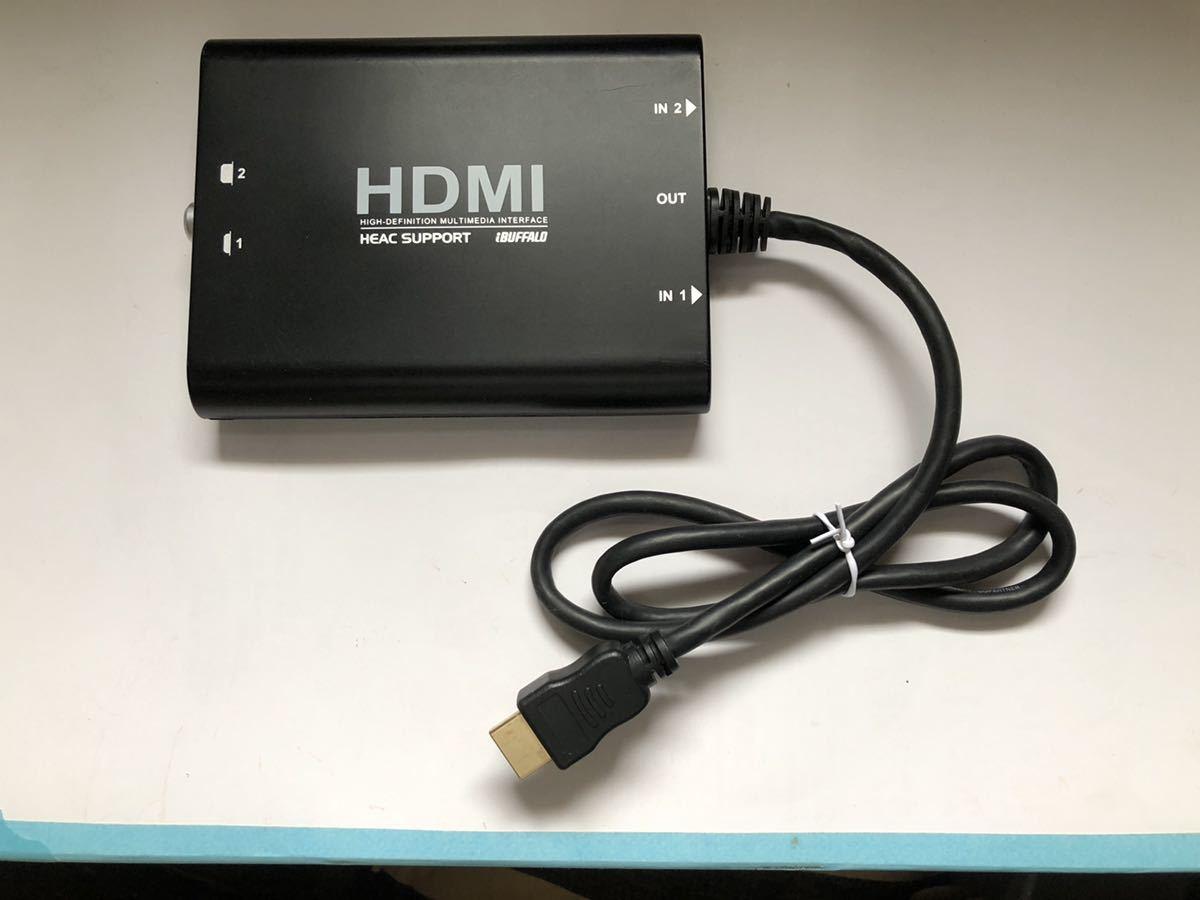 HDMI切替器 iBUFFALO HDMIセレクター