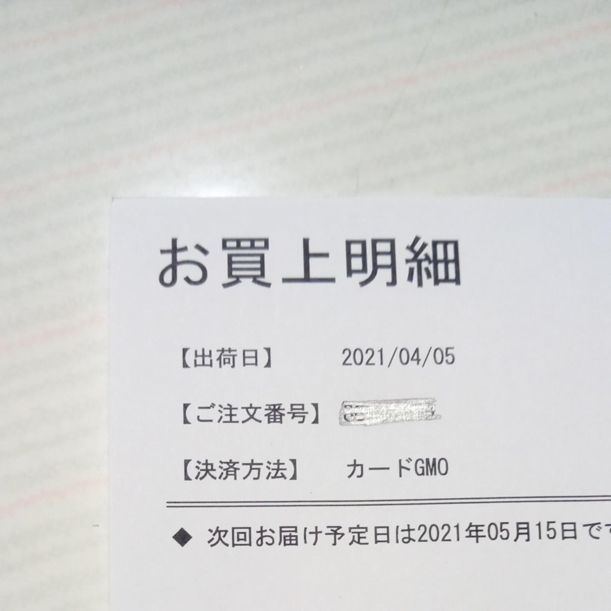 シーエスシー ポリピュアEX 薬用スカルプシャンプー