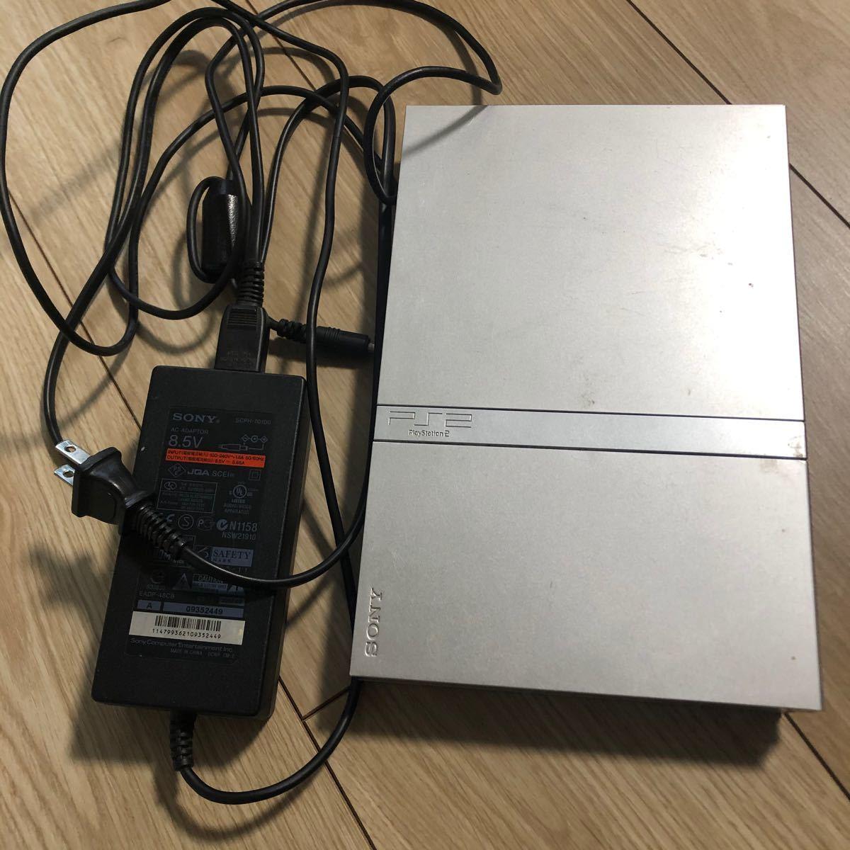 プレステ2 PlayStation2 PS2 プレイステーション2
