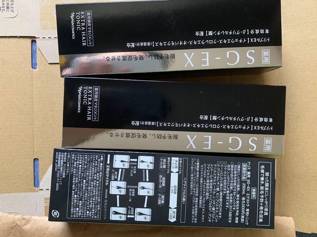 ナリス 薬用SG-EX エクストラ                      育毛トニック無香料3箱セット