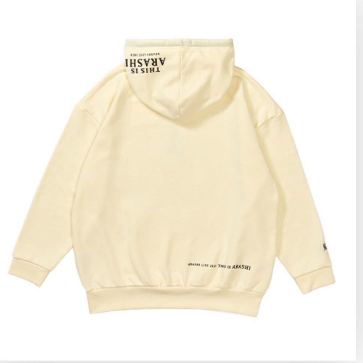This is嵐公式パーカー☆新品