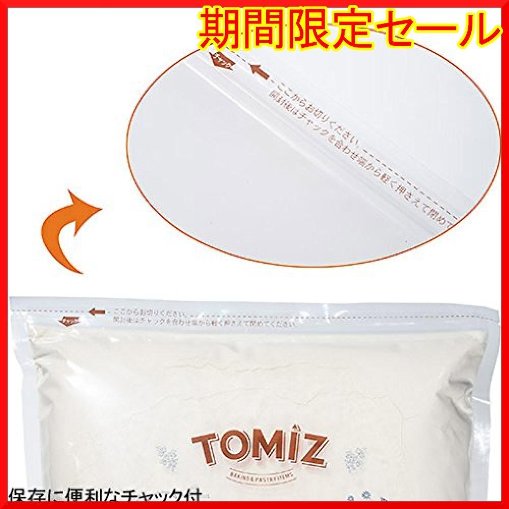2.5kg キタノカオリ / 3kg 【創業100年 富澤商店】TOMIZ/cuoca 小麦粉 国産_画像2