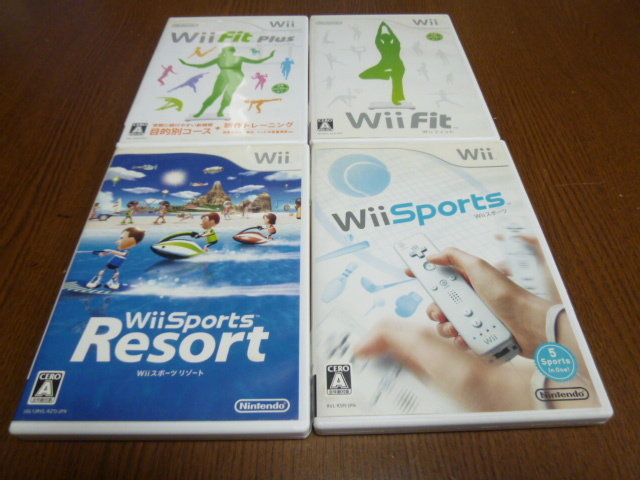L2【即日配送 送料無料 動作確認済】Wiiソフト Wiiフィット Wiiスポーツプラス Wiiスポーツ Wiiスポーツリゾート