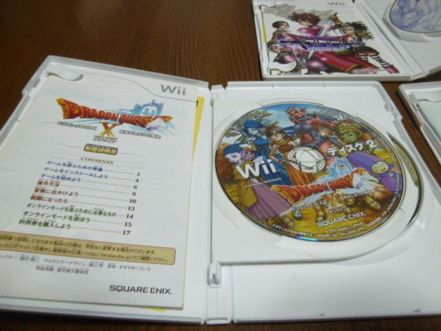 L13【即日配送 送料無料 動作確認済】Wiiソフト ドラゴンクエスト ソード モンスターバトルロードビクトリー 目覚めし五つの種族
