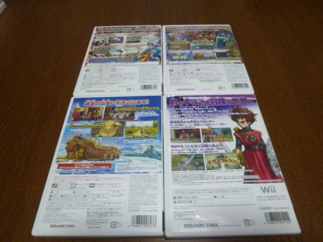P21【即日配送 送料無料 動作確認済】Wiiソフト ドラゴンクエストソード モンスターバトルロードビクトリー 眠れる勇者 目覚めし五つの種族