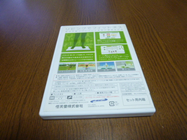 A040【即日配送 送料無料 動作確認 クリーニング済】Wiiソフト Wiiフィット Wii Fit