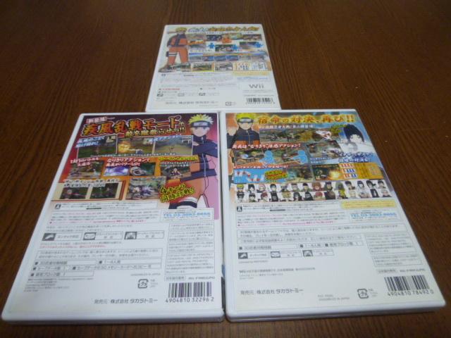 Q2【即日配送 送料無料 動作確認済】Wiiソフト ナルト疾風伝 EX1 2 3