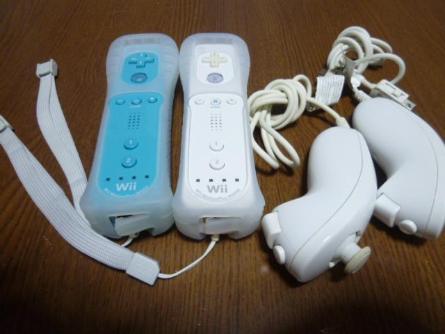 RSJN87【送料無料 動作確認済】Wii リモコン モーションプラス ジャケット ストラップ ヌンチャク 2個セット ブルー ホワイト カバー