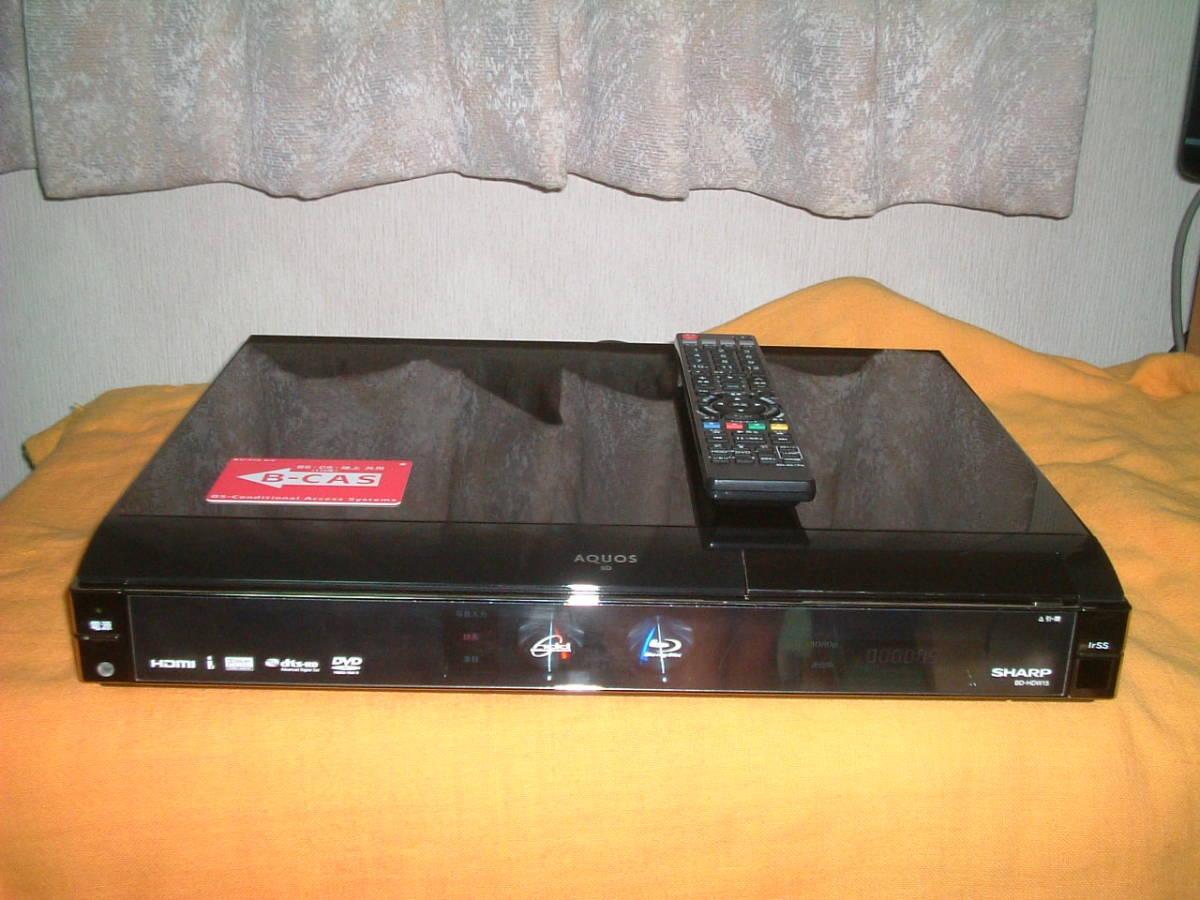 <難有り>1ヶ月保証 シャープ BD-HDW15  HDD/DVD/ブルーレイ/ レコーダー 2番組同時録画 250GB 新品リモコン  B-CASカード付 _画像1