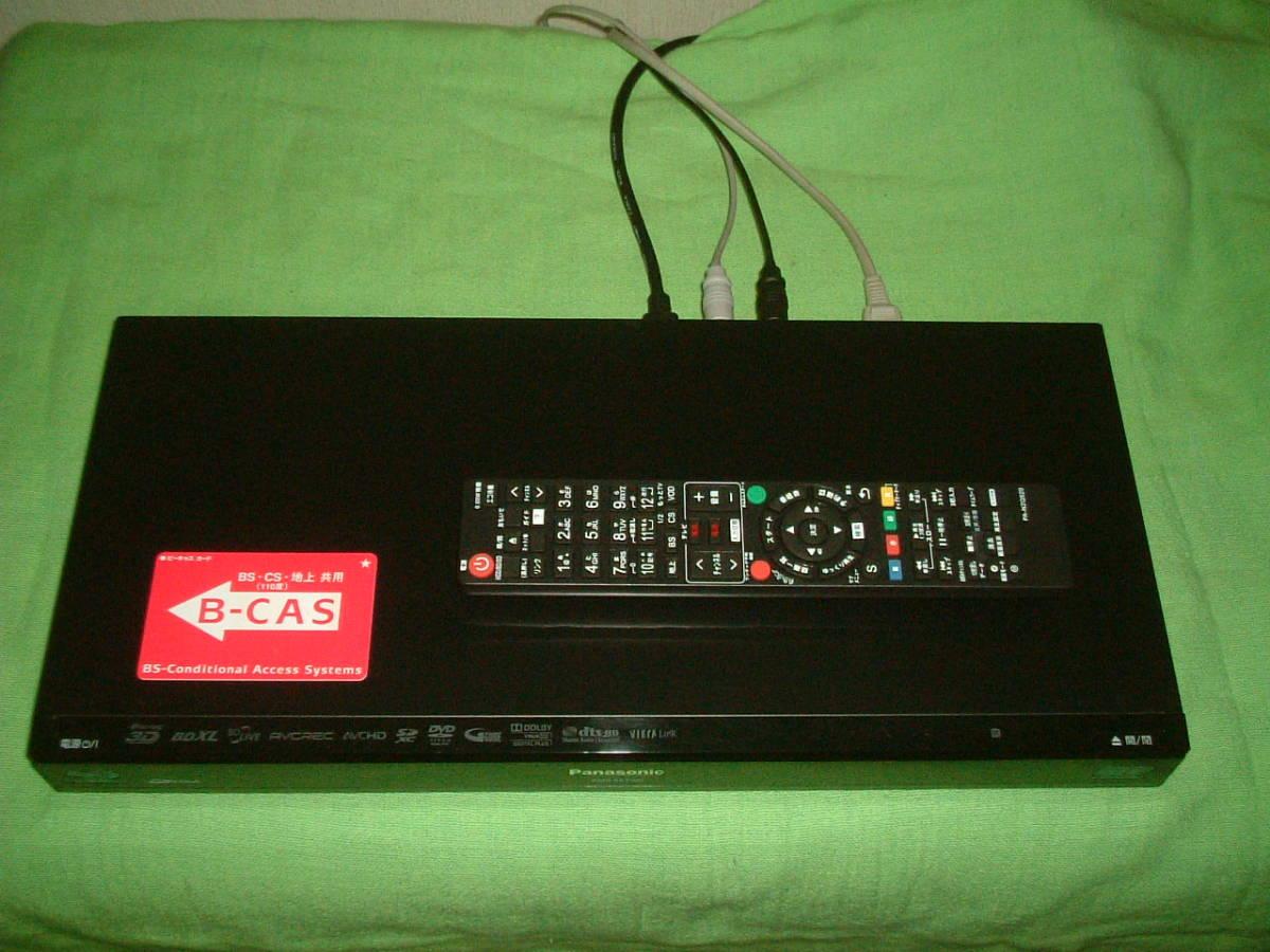 1ヶ月保証 パナソニック DMR-BRT220  HDD/DVD/ブルーレイ/レコーダー  500GB  新品リモコン  B-CASカード付き_画像2