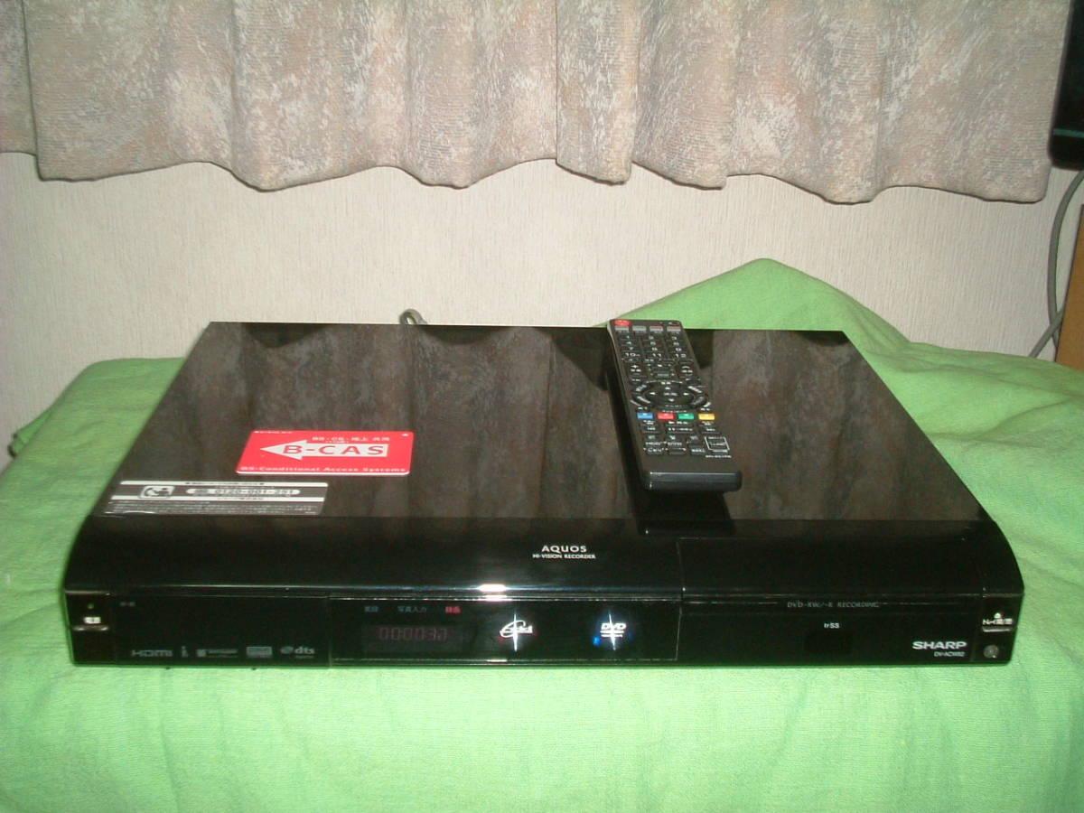 1ヶ月保証 シャープ DV-ACW82  HDD/DVD/ レコーダー 2番組同時録画 動作確認済 新品リモコン  B-CASカード付_画像1