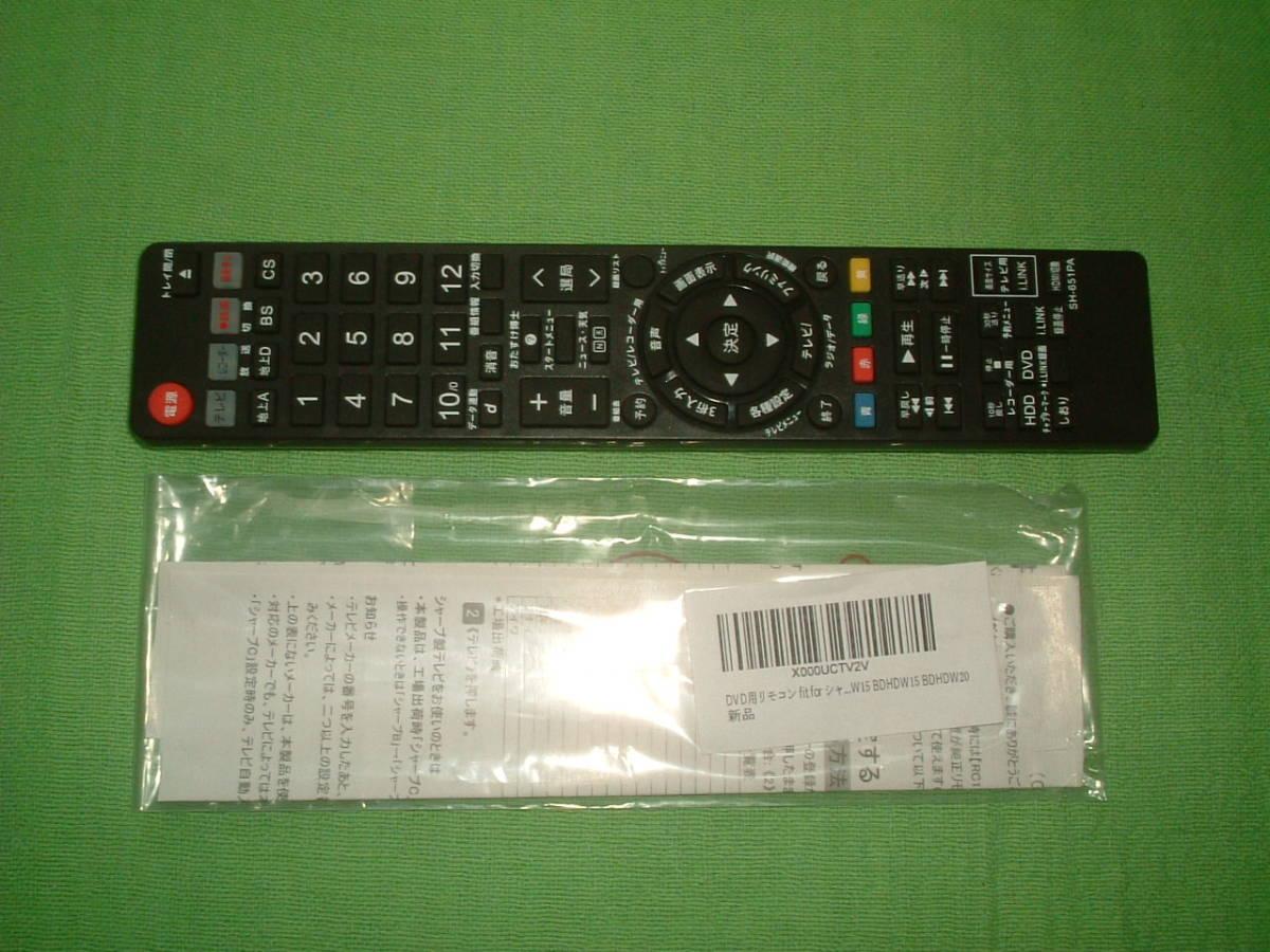 1ヶ月保証 シャープ DV-ACW82  HDD/DVD/ レコーダー 2番組同時録画 動作確認済 新品リモコン  B-CASカード付_画像3