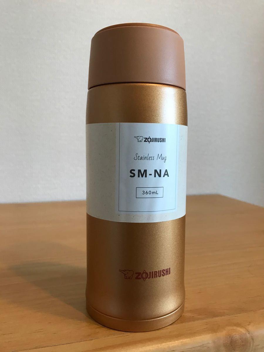 象印 ステンレス マグ ボトル 水筒 360ml ハニーゴールド 新品