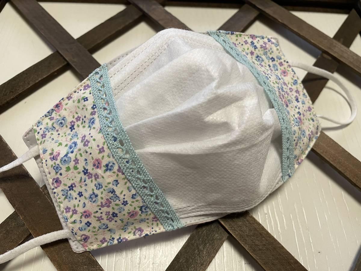 ハンドメイドhand made不織布マスクカバー小花柄ブルーラベンダー不織布マスクが見えるカバーふんわりダブルガーゼ_画像1