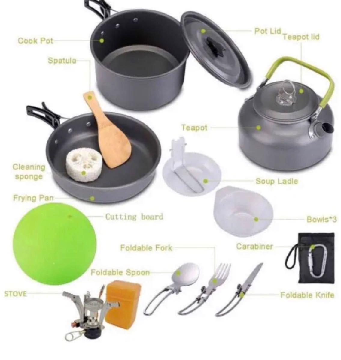 クッカーセット キャンプクッカー アウトドア鍋 収納袋付き 2-3人に適応