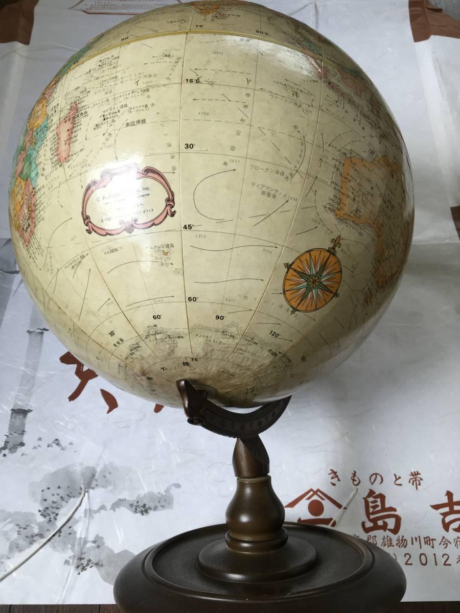 リプルーグル   「   地球儀   」 _画像1