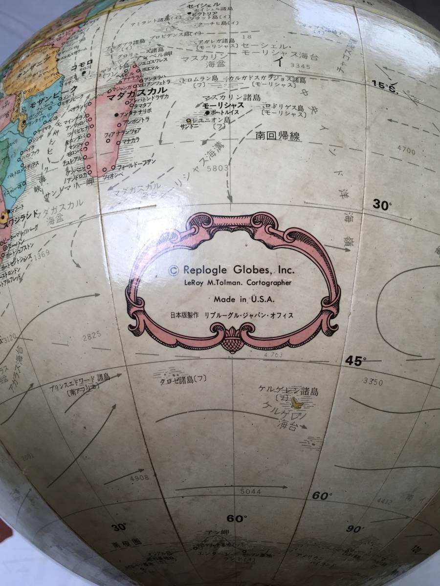 リプルーグル   「   地球儀   」 _画像2