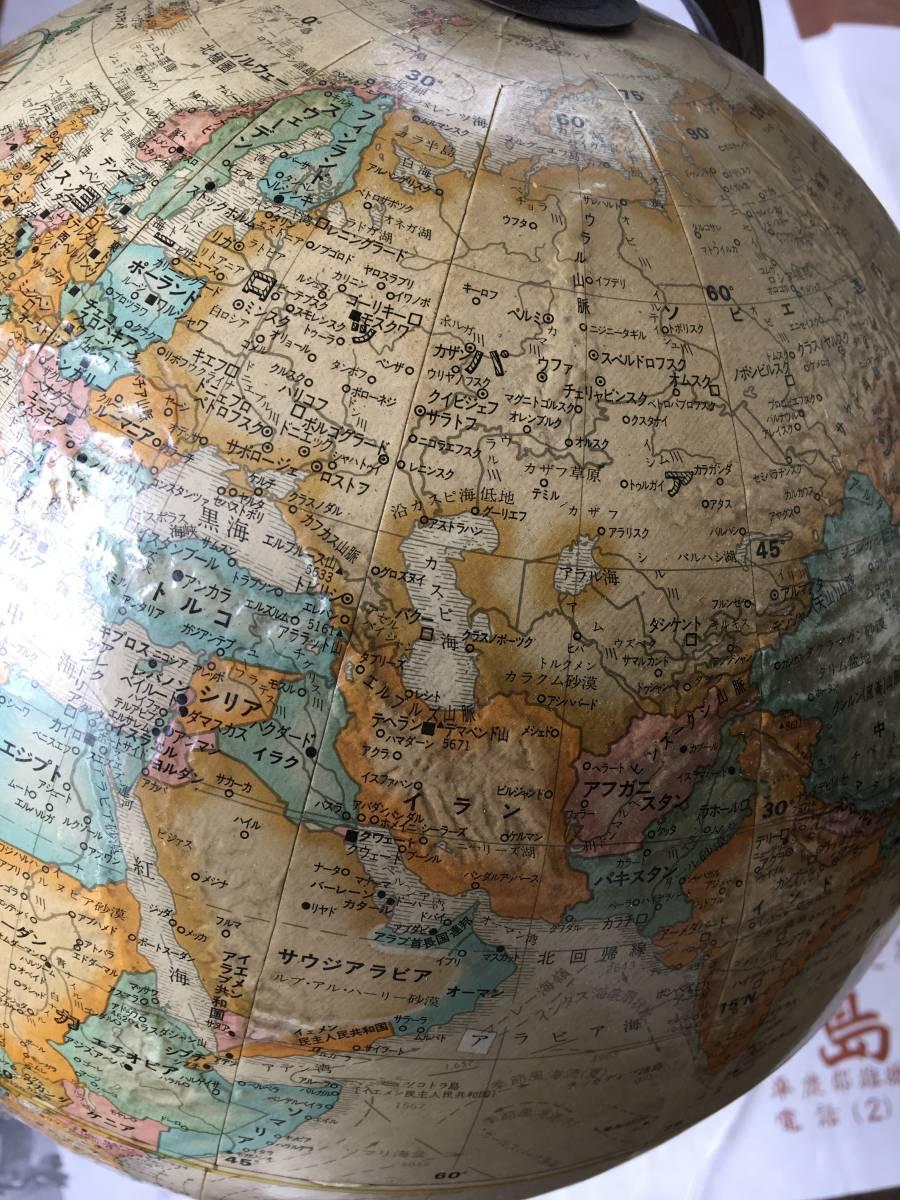 リプルーグル   「   地球儀   」 _画像3