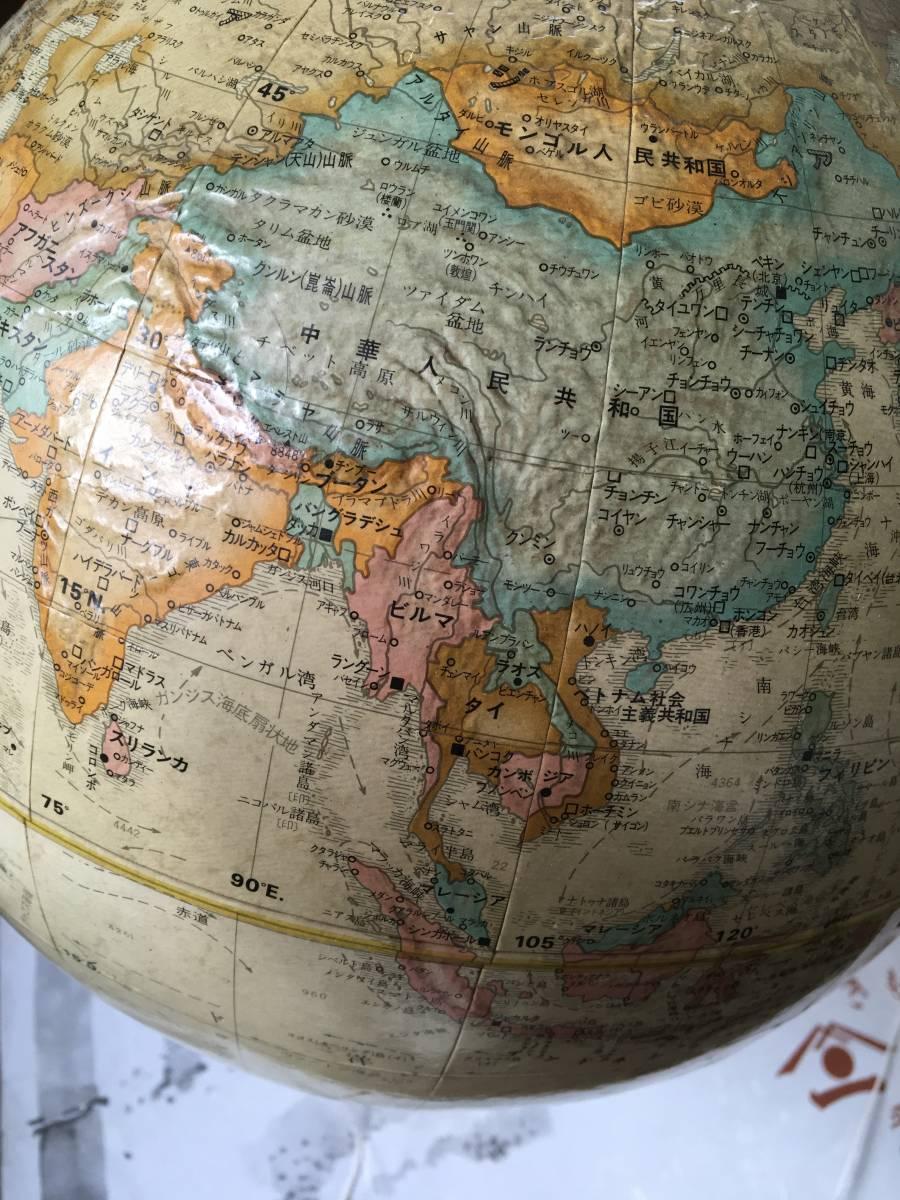 リプルーグル   「   地球儀   」 _画像4