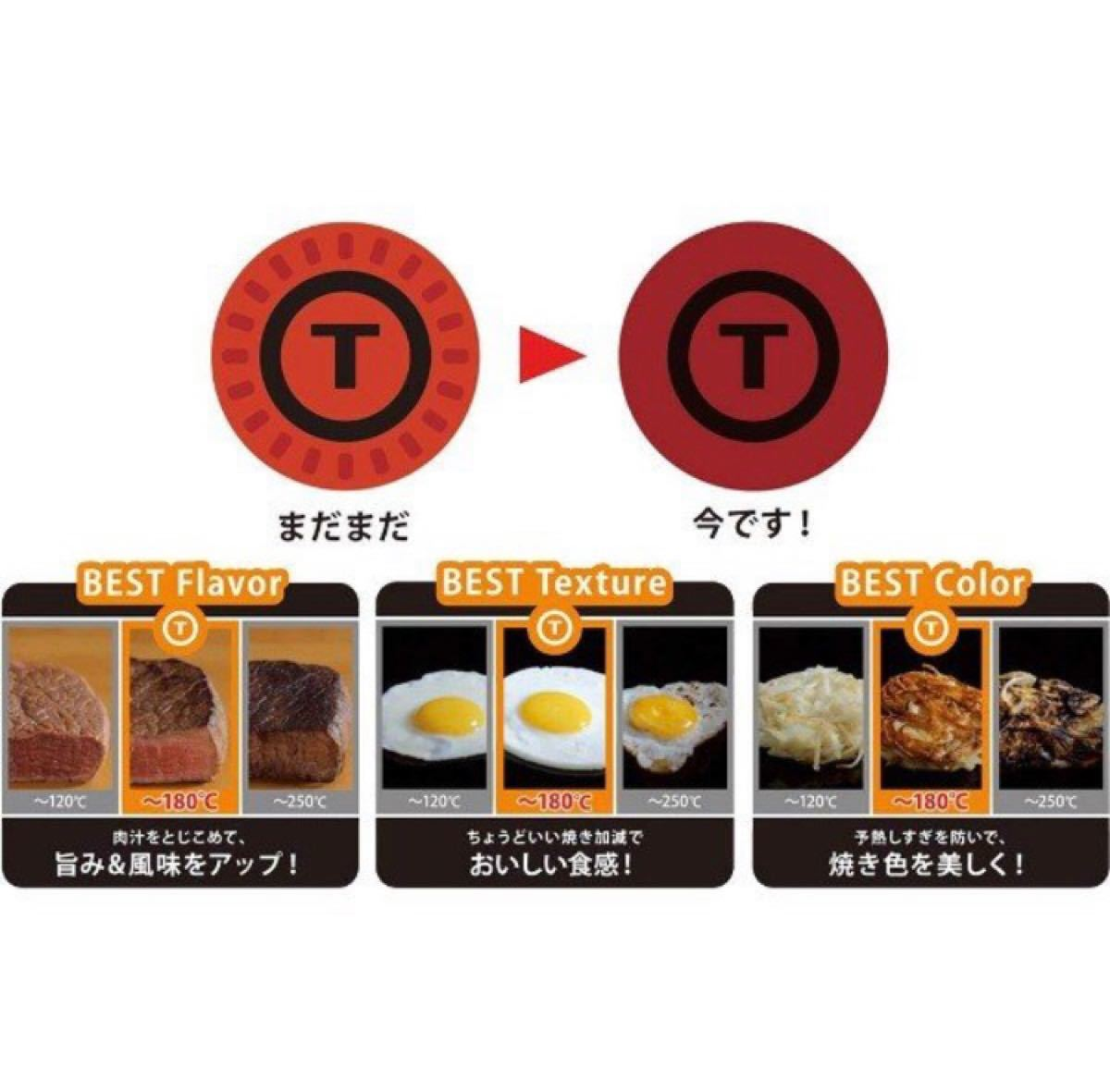 T-fal ティファール キウィ インジニオ・ネオ 6点セット 【ガス専用】