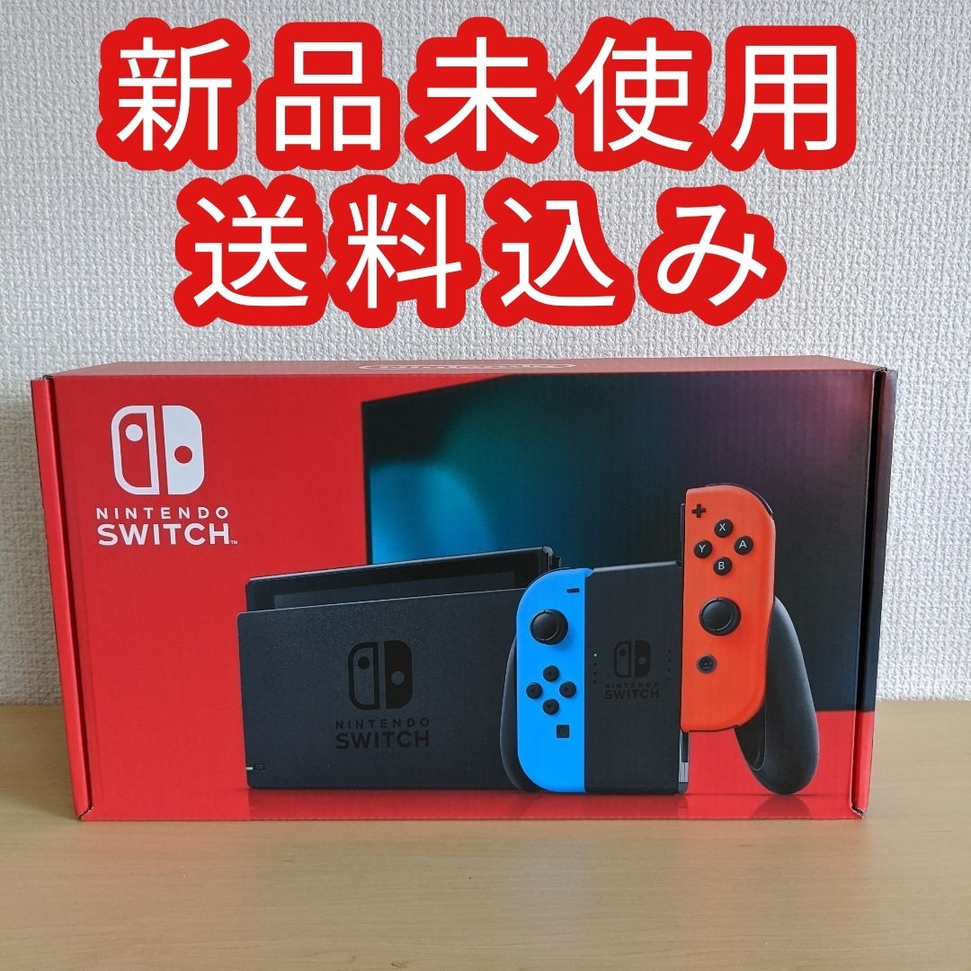 Nintendo Switch ニンテンドー スイッチ 本体 ネオン