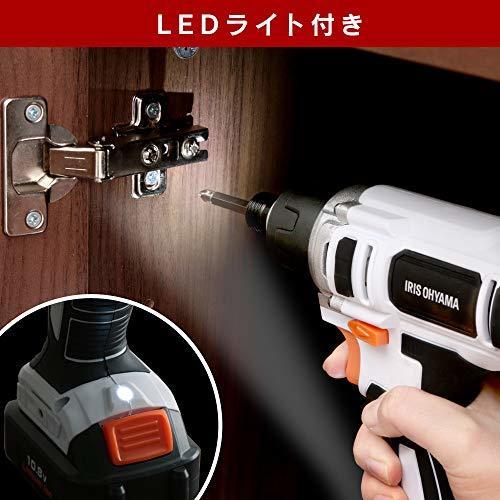 1)インパクトドライバー アイリスオーヤマ 電動インパクトドライバー 充電式 軽量 コードレス LEDライト 正逆転_画像5