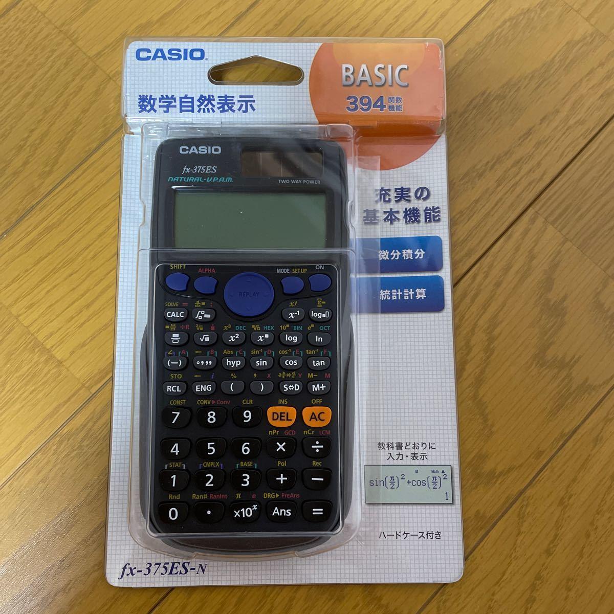 カシオ 関数電卓 微分積分統計計算数学自然表示 394関数機能 fx-375ES-N ブラック