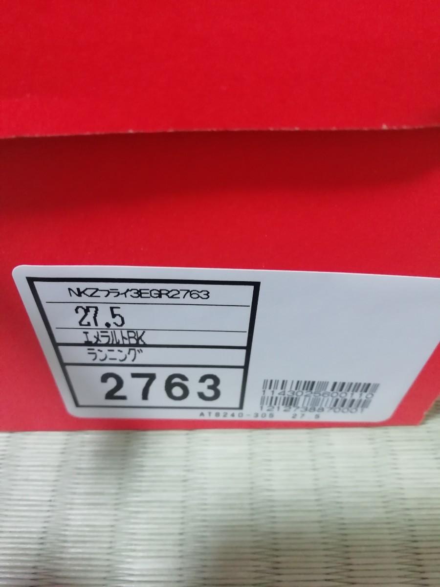 ナイキ ズーム フライ 3 ZOOM FLY 3 AT8240 305