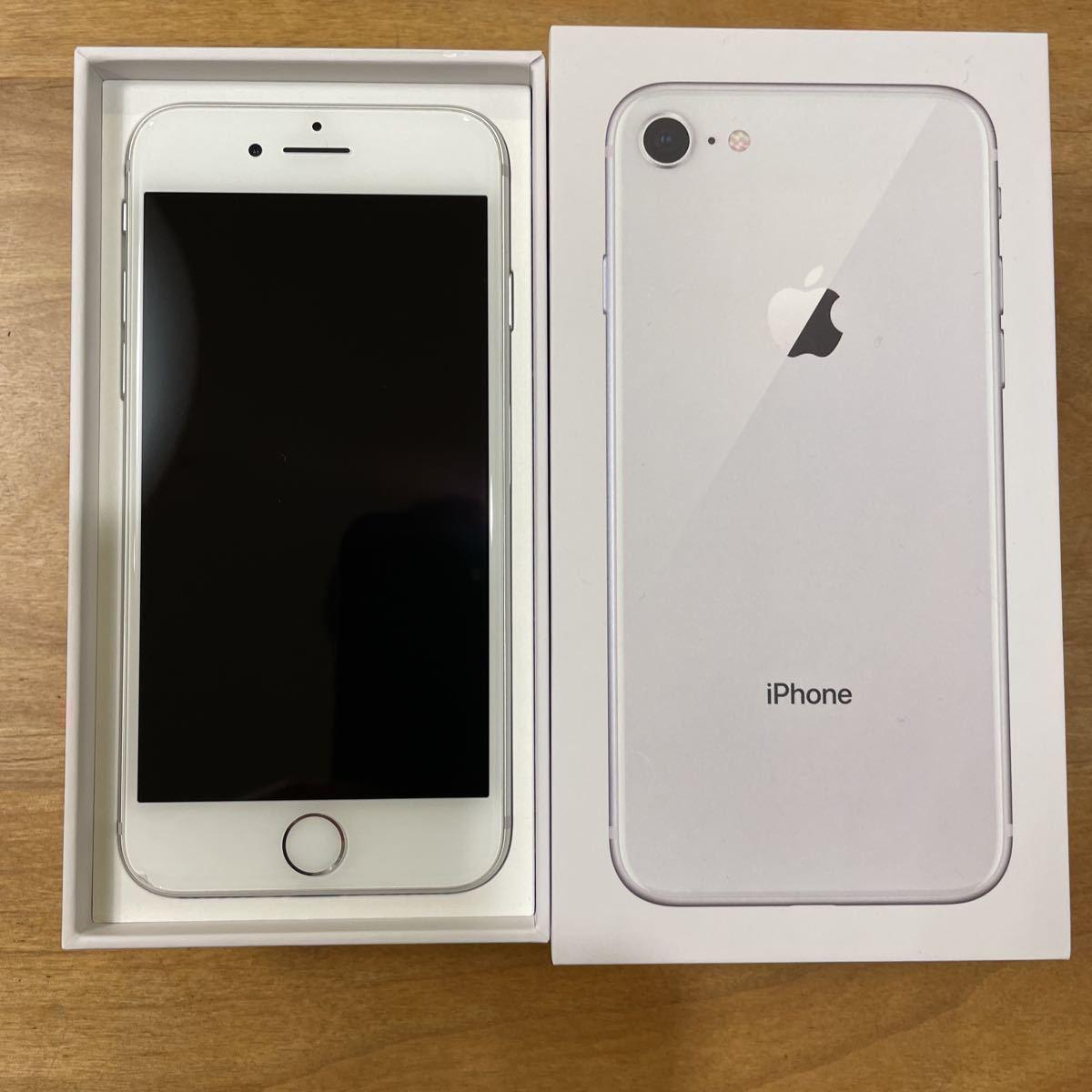 【送料無料】美品 Apple iPhone8 64GB シルバー SIMロック解除済み バッテリー状態86% 付属品未使用