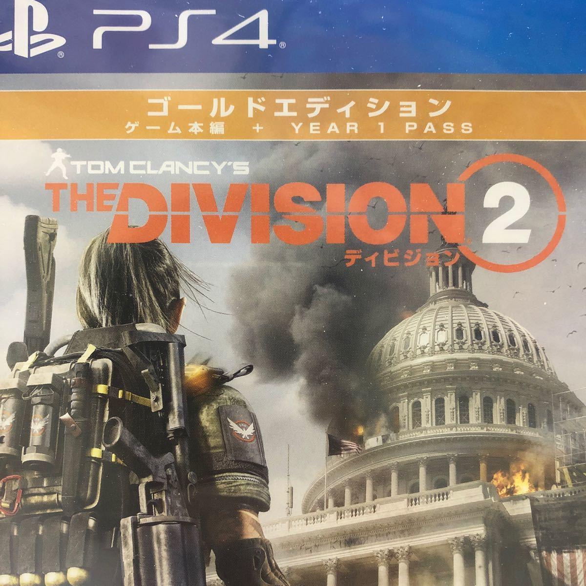【PS4】 ディビジョン2 [ゴールドエディション]