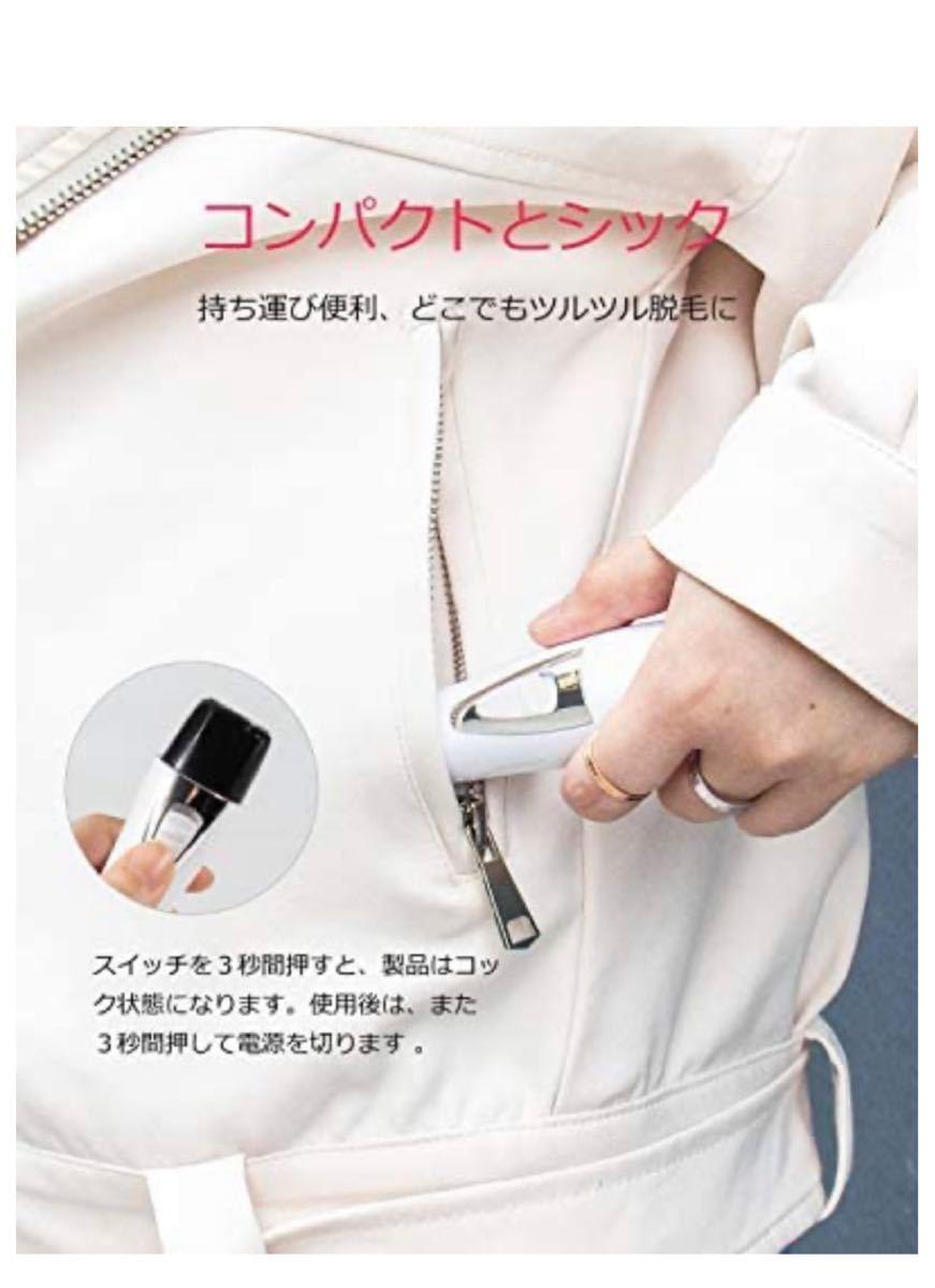 レディースシェーバー 1台4役 多機能 鼻毛カッター 眉毛シェーバー  アンダーヘアシェーバー 全身適用 水洗い可能
